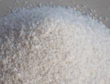 供应多介质过滤器专用各种水处理过滤材料