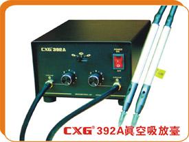 供应手动贴片机吸笔CXG-392A