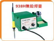 100W创新高焊台图片