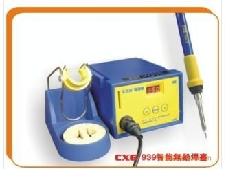 供应创新高无铅焊台CXG-939