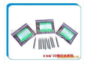 供应C9烙铁头批发C8烙铁头批发创新高烙铁头生产供应商电烙铁批发