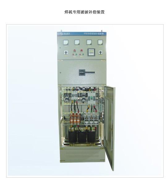 电子焊机滤波电路板图片