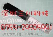 台湾951无铅助焊笔图片