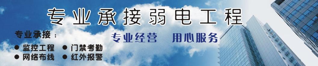 上海综合布线公司网络布线工程 门禁考勤 食堂消费机图片
