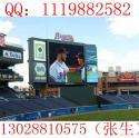 足球场周边广告LED显示屏屏图片