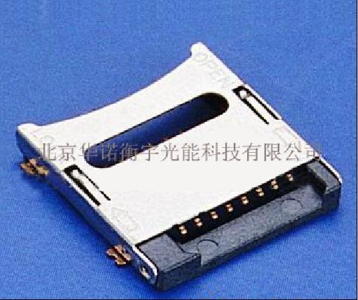 卡座、IC插座、其他连接器激光镭射激光刻字喷码加工卡座IC插座批发