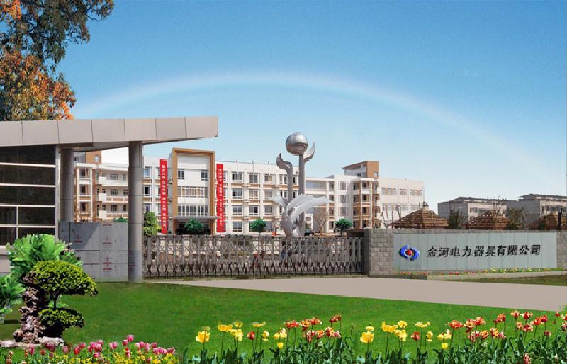 河北金河电力器具有限公司业务销售部
