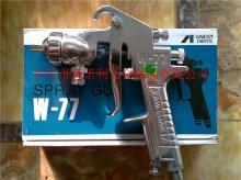 供应岩田喷枪W-77吸上式