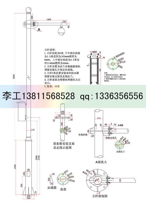 供应电子警察立杆监控杆摄像机立杆图纸cad图专业