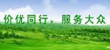 线材回收-深圳电线回收、深圳电缆回收、深圳电源线回收