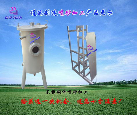 供应上海零件毛边喷砂加工上海不锈钢批发