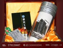 供应湖南省旅游纪念品