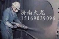 供应隔热保温喷涂料工业炉壁衬隔热专用