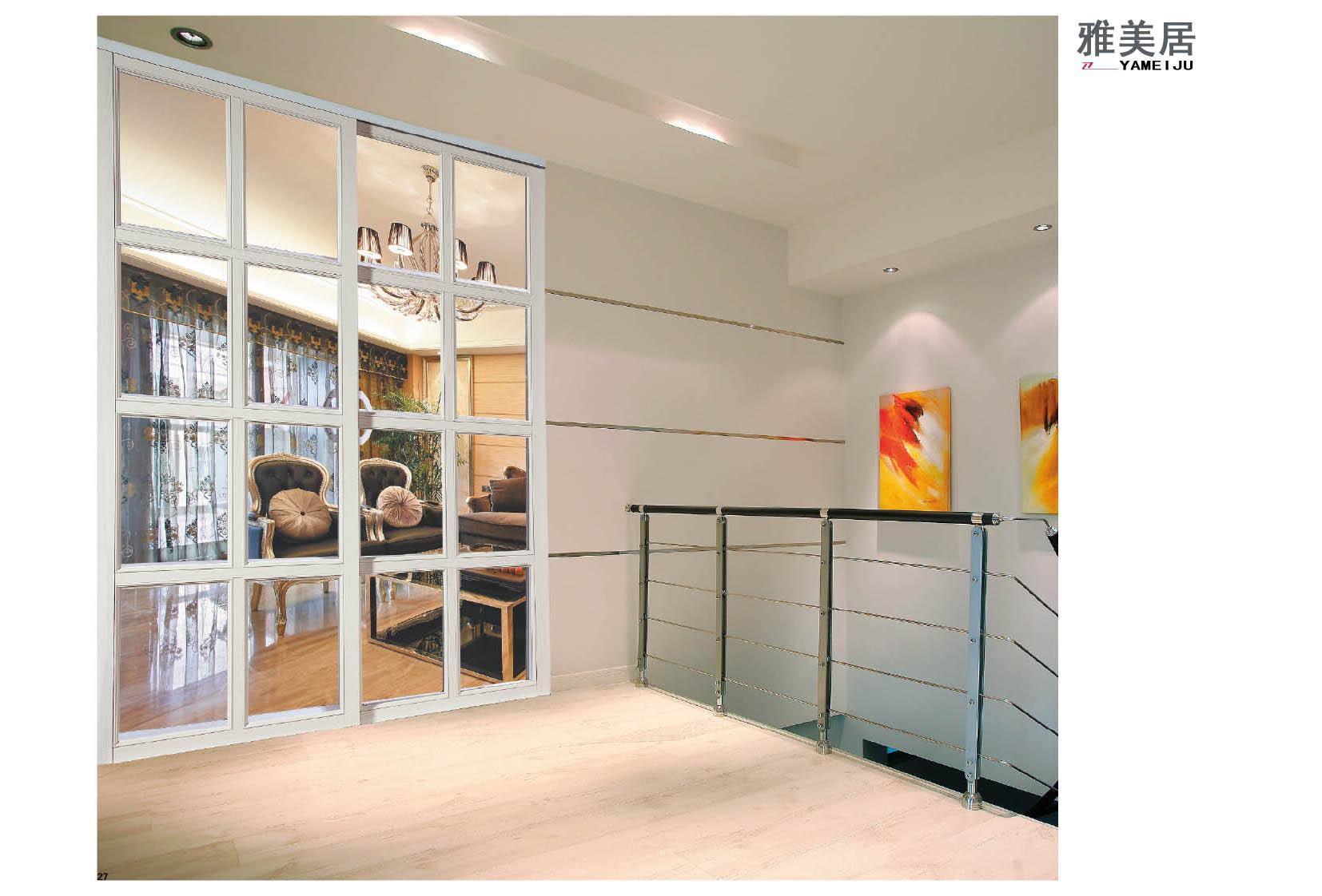 阳台/厨房隔断门系列/白色欧式图片