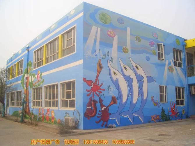 天津幼儿园墙体彩绘图片_天津幼儿园墙体彩绘图片大全