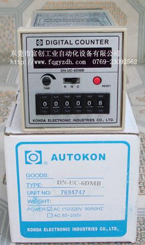 计数器图片 计数器样板图 KONDA台湾慷达计数器批发销...
