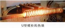 供应管件透热高频加热机郑州高频加热