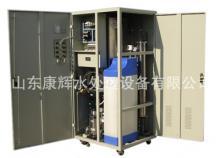 供应淄博水处理设备