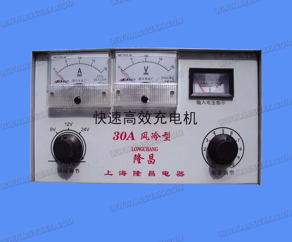 供应电池自动充放电机