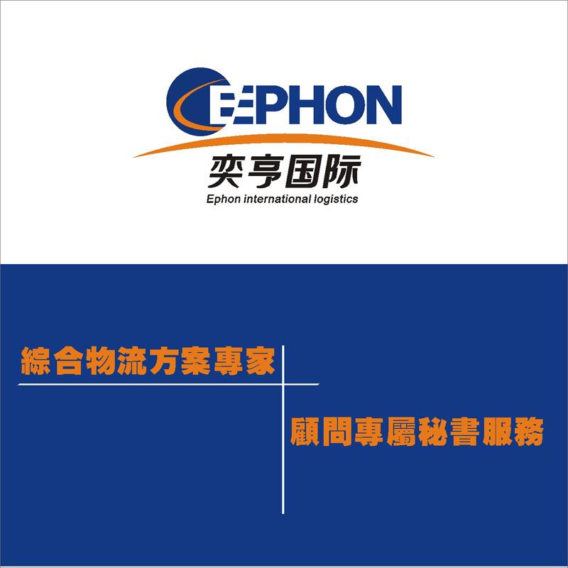上海旧机电进出口代理报关公司图片/上海旧机电进出口代理报关公司样板图