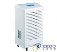 供应空气干燥机,空气除湿机,空气除湿器