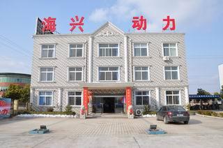 江苏海兴动力科技有限公司昆明办事处