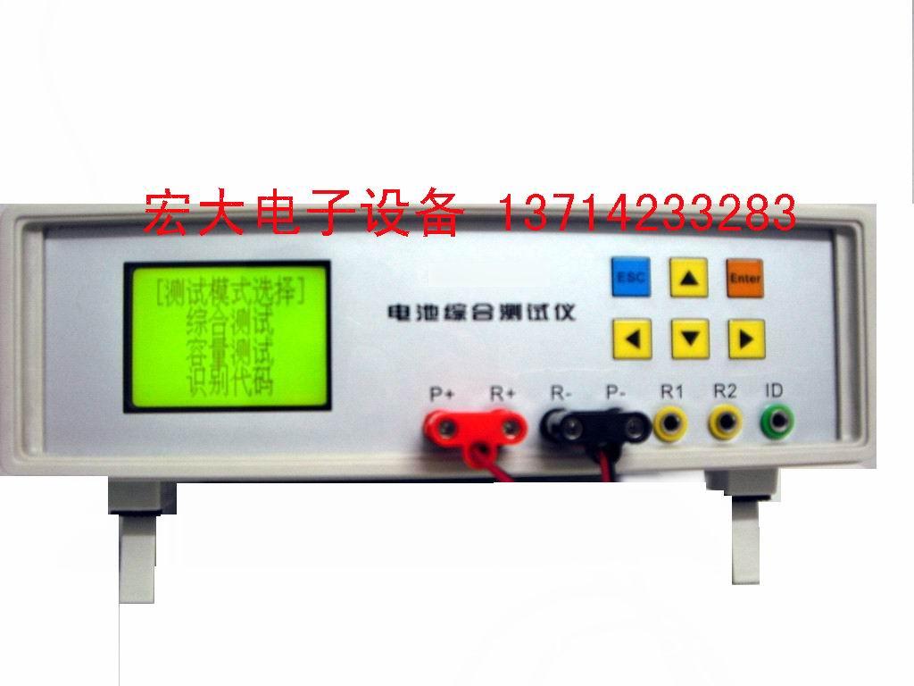 供应手机电池综合测试仪