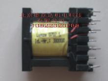 供应伦茨变频器脉冲变压器