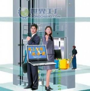 阿尔法电梯杭州有限公司