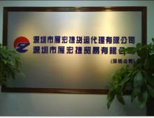 供应从香港快件进口高尔夫球具到深圳/内地中转 中港 进口物流