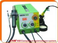 综合维修系统CXG868图片