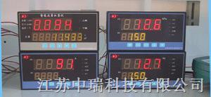 ZR-908系列智能流量积算仪图片/ZR-908系列智能流量积算仪样板图
