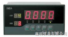 供应智能PID调节仪表