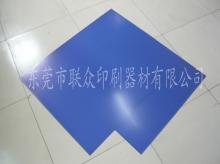 供应富士蓝印刷版材富士蓝CTP版厂家广东CTP版价格