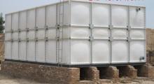供应玻璃钢水箱  中央空调冷却配件玻璃钢水箱  家用玻璃钢水箱