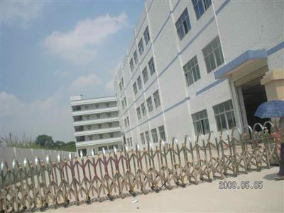 丹阳市大宇工业流体设备制造厂