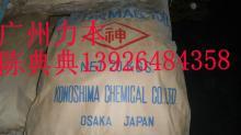 供应进口氧化镁