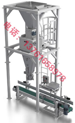供应颗粒包装机塑料粒子包装机化肥包装机粮食包装机种子包装机