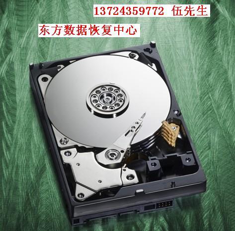 供应深圳移动硬盘无法打开/硬盘维修/数据恢复服务批发