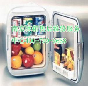海尔冰箱维修图片/海尔冰箱维修样板图