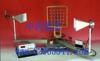 供应微波分光仪M328394