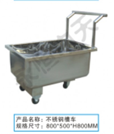 供应不锈钢搬运车不锈钢槽车不锈钢运料车不锈钢推车不锈钢平板车