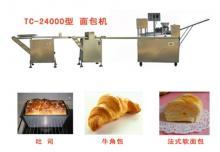 供应法式面包机的价格
