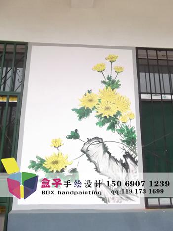 济南盒子手绘墙艺术服务中心