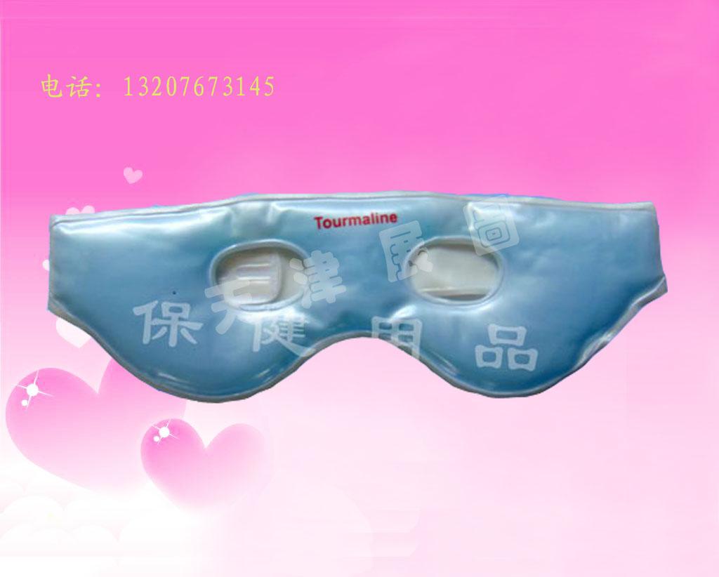 美容眼罩图片 美容眼罩样板图 远红外磁眼罩磁石眼罩美容...