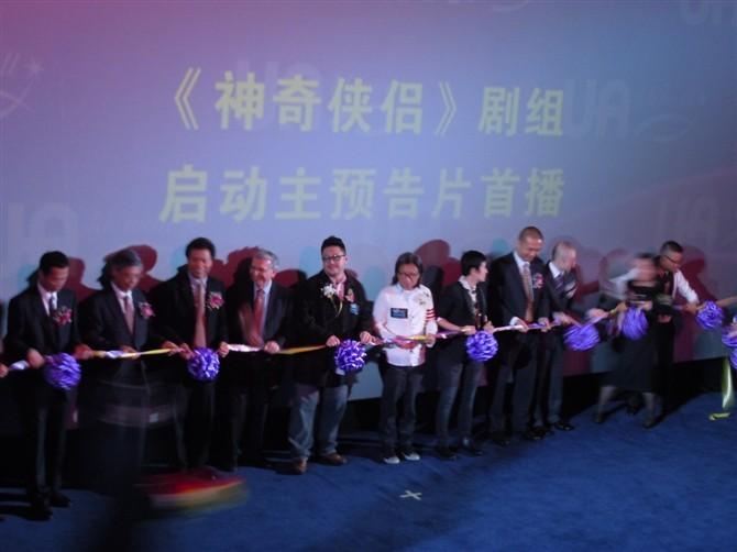 供应深圳兴隆策划年会活动有舞台灯光出