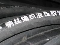 供应高压钢丝编织胶管综合采煤机械适用