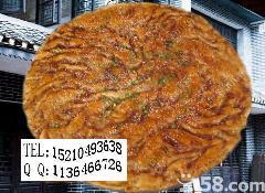 土家酱香饼配方土家酱香饼全套技术图片