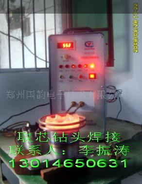 批发焊接设备石油钻头焊接设备图片/批发焊接设备石油钻头焊接设备样板图