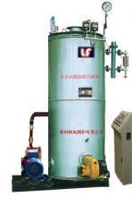 供应高效节能环保锅炉